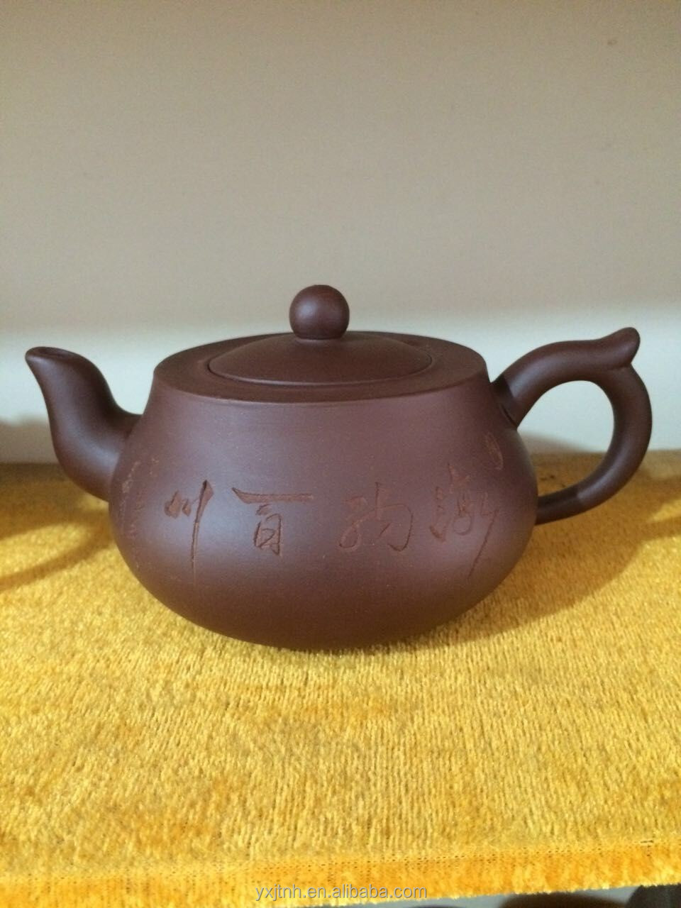 Yixing clay teapot set for sale