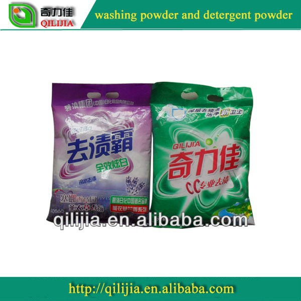 High Foam Laundry Detergent Washing Powder for Lebanon Market