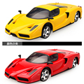 rc cars websites 1/28 best remote controlled cars China toy