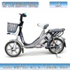 2016 48V 12Ah New lithium electric scooter 240W with basket