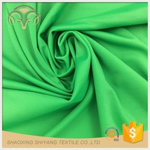 Factory price Most popular nylon fabric for swimwear