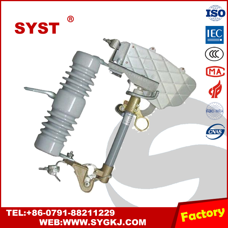 high voltage electrical switch types 15 kv 200a fuse cutout