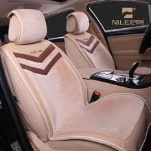 new zealand sheepskin car seat covers,NILE car seat covers
