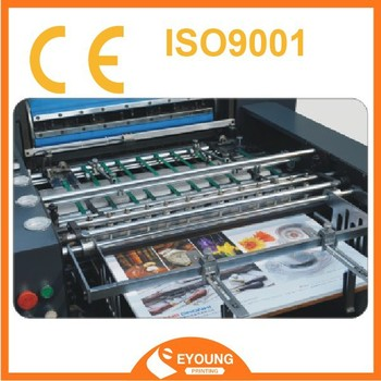 YFMB-720A/920A/1100A automatic paper film laminating machine