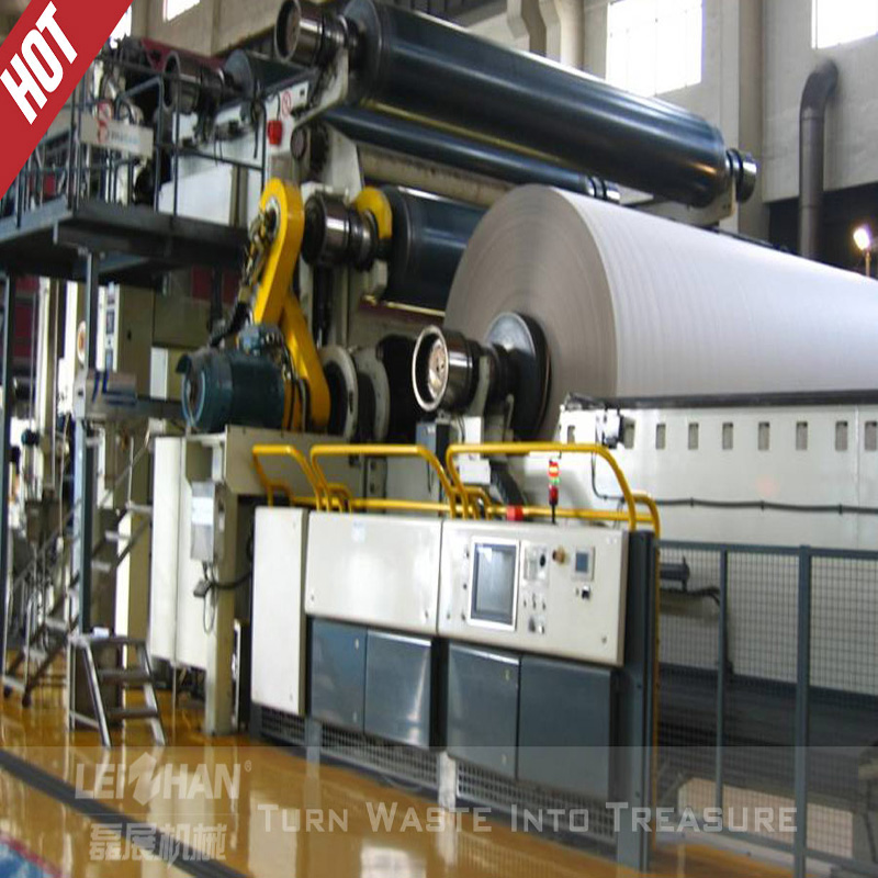 Cellulose exercise book paper making machine with stable quality