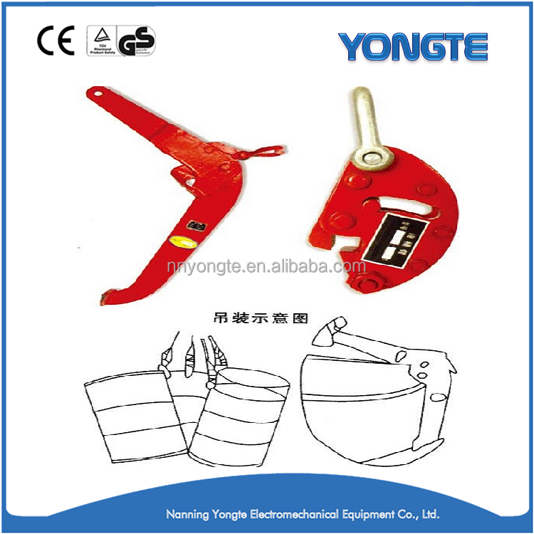 Oil Drum Lifting Clamp Drum Lifter For Sale