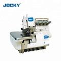JK732-38 5 Thread Overlock Sewing Machine