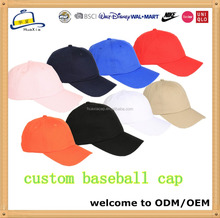 6 panel cotton baseball cap
