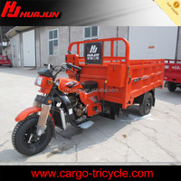 chinese mini car/three wheel cargo motorcycles/tricycle electric