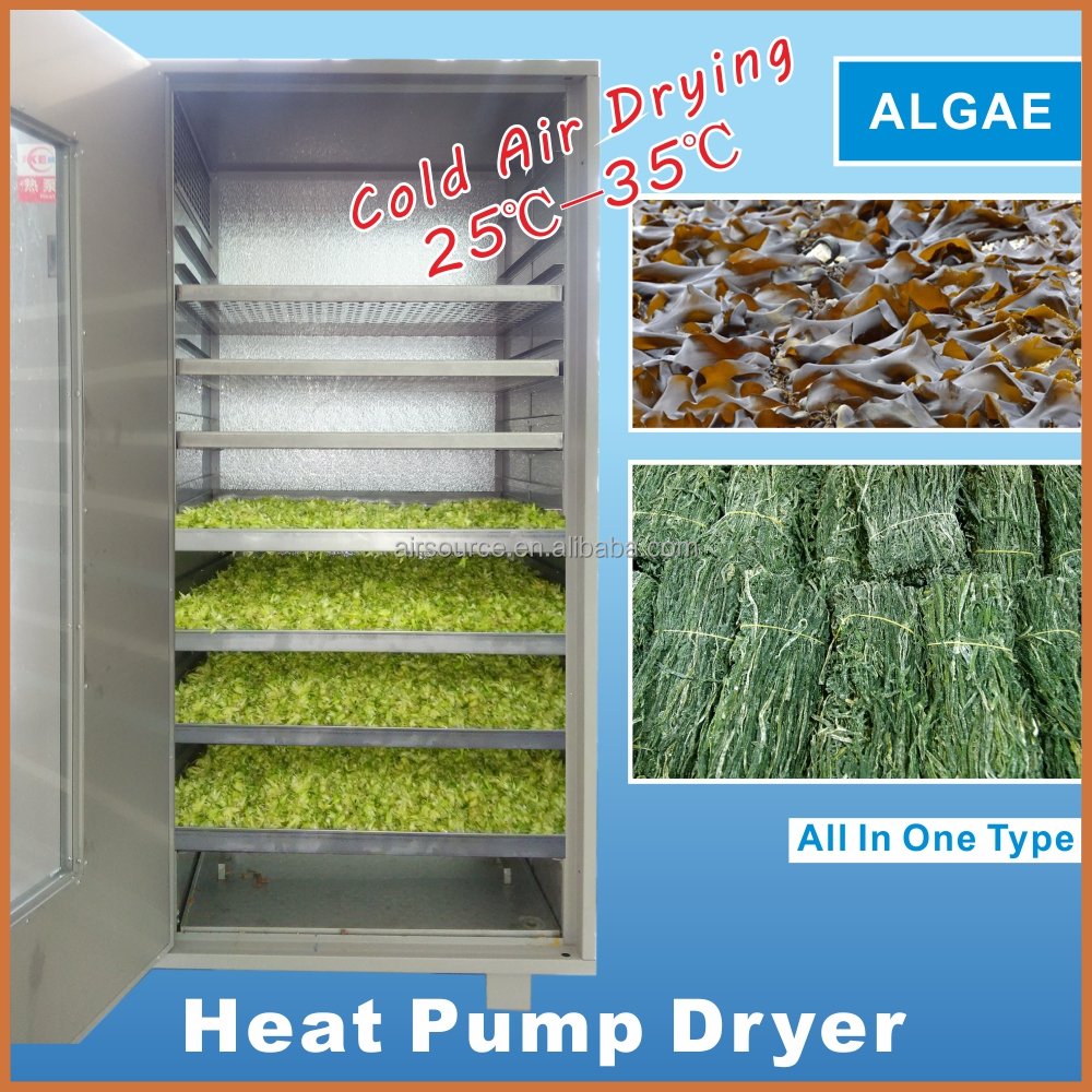 IKE factory new condition wide used meat drying machine/beef jerky dryer/cassava chip drying oven