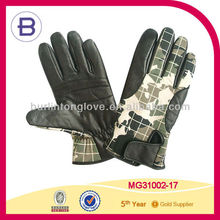 Reinforced Outdoor Hunting Glove