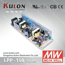 Meanwell LPP-150-5 high quality 150w 5v 30a dc power supply
