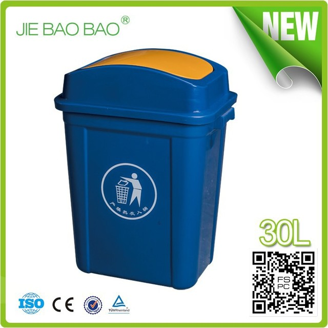 2015 High Quality Cheap Standing Flip Top Indoor Kitchen Rubbish Bins 30L
