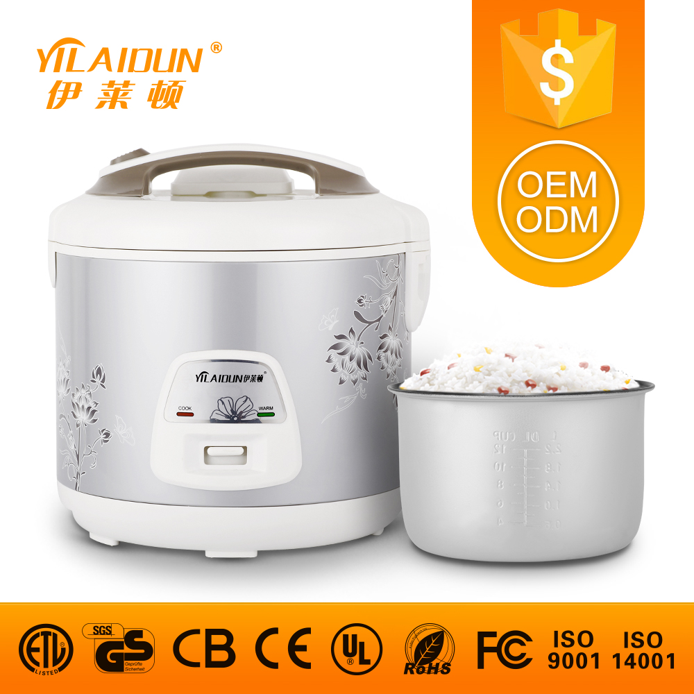 Travel cooking appliances 2016 rice cooker stainless steel inner pot