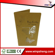 Nice Set And Great Price Wedding Invitation Card 2014