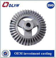 High quality customized stainless steel lost wax casting impeller parts