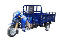 150cc/200cc/250cc/300cc engine three wheel motorcycle