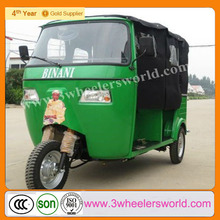 Bajaj tricycle hot sale in Nigeria three wheel motorcycle/ indian bajaj tricycle/ motor tricycle price