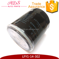 Alibaba Express Car Spare Parts Oil filter For Japanese Mazda 3 Mazda 6 with Oem LFY1-14-302