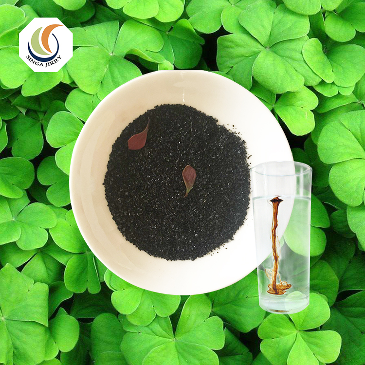Hot sale 50% humic acid 100% water soluble humic acid fertilizer