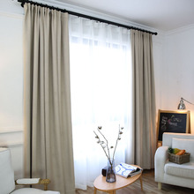 Cotton and linen curtain finished bedroom curtains shading the modern living room