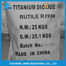 white powder tio2 titanium dioxide with low oil absorption
