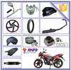 Chinese cheap motorcycle body parts for sale