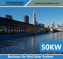 commercial scale utility ground mounted grid 50KW solar power plant