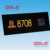 ABLE Vertical or horizontal hotel wireless doorbell touch doorplate with room number