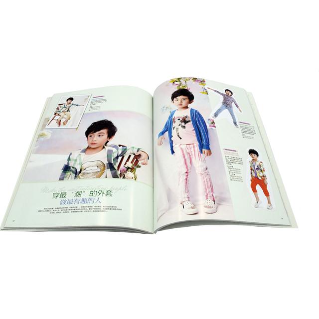 Cosmetic catalogue / brochure design printing school book