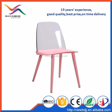New design pp plastic chair china Restaurant Cafe Dining Chairs