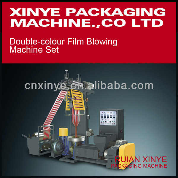 Ruian Xinye Two colour Film Blowing Machines