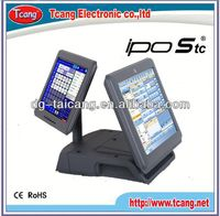 touch epos with dual screen