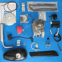 gas powered bicycle engine kit for 48cc / 125cc engine motorcycle