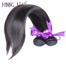 High Quality Direct Factory Virgin Natural virgin Russian Hair