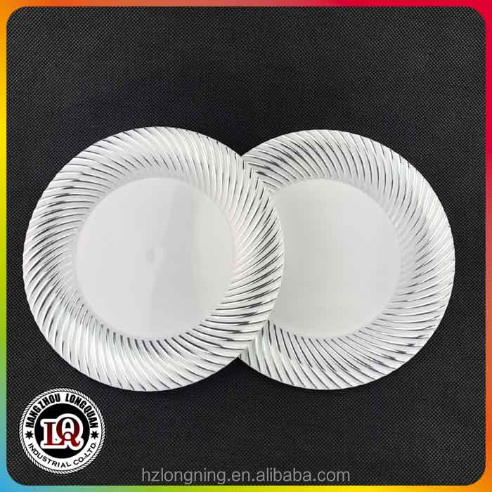 7Inch Disposable Plastice Seashell Plates