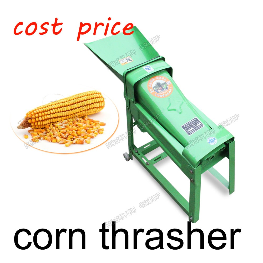 Small Electric Corn Sheller Chinese Factory Threshing Machine 5TY-31-86
