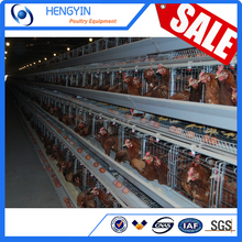 Best selling poultry farm design automatic layer poultry chicken cages for kenya farms