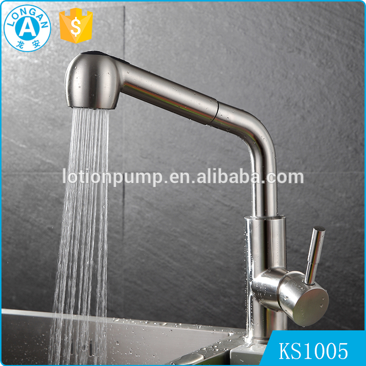 2016 fashion Pull out upc stainless steel kitchen sink faucets