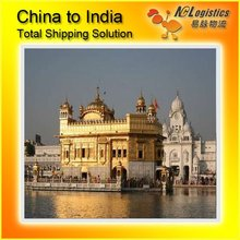 DONGGUAN to NEW DELHI F(LCL/FCL shipping service)