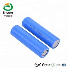 li ion 18650 2000mah 3.7v rechargeable cylinder lithium ion battery for e-bike