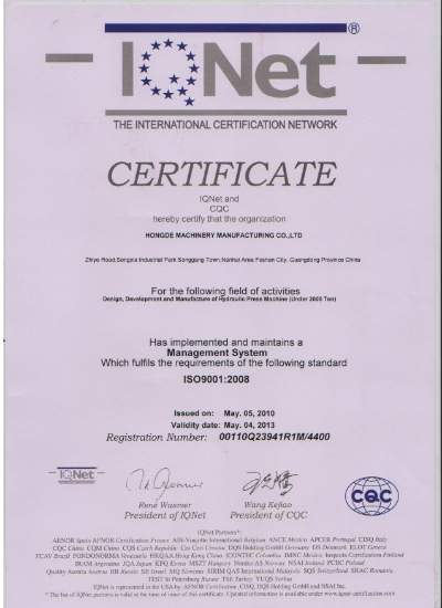INTERNATIONAL CERTIFICATION NETWORK