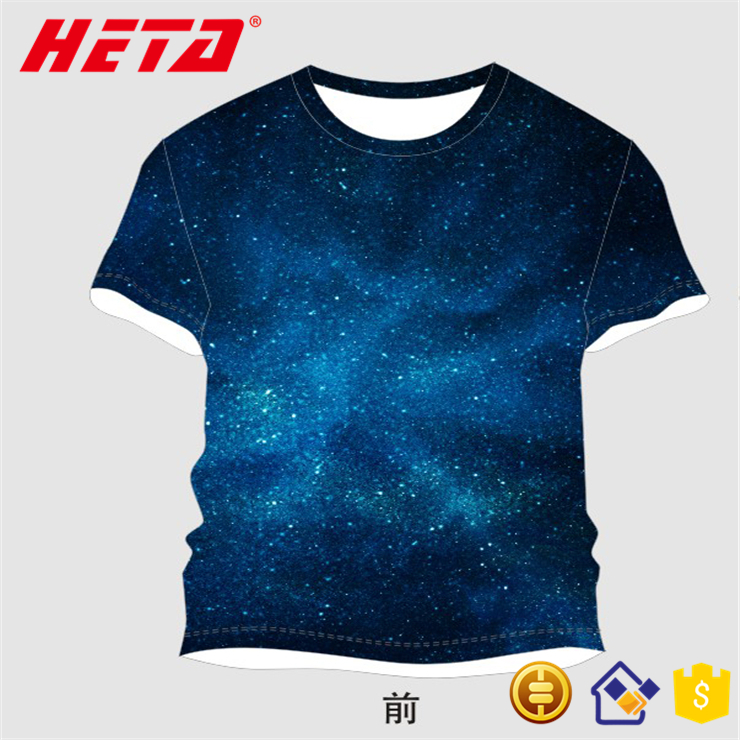 Alibaba online shopping newest 2018 trendy clothing mens active wear custom fun shirt