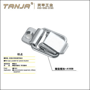 [TANJA] A100 draw latch/mini size toggle lock stainless steel