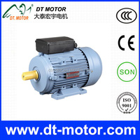 GOOD PERFORMANCE MY SERIES SINGLE PHASE AC 220V ELECTRIC MOTOR