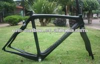 Lightest FM015 Carbon Road Frame And Fork With Headsets