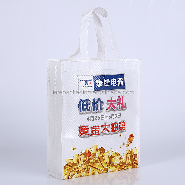 cheap recycled custom printing grocery tote shopping pp non woven bag
