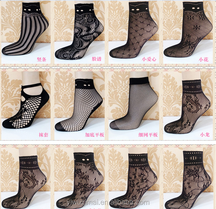 Fashion Lady Girl Women Sexy Lace Mesh Ankle High fishnet socks