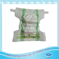Second quality disposable A grade rejected diaper for baby