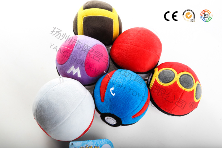 Hot selling pokemon go game toy plush ball toys high quality pokemon keychain pokemon pikachu plush